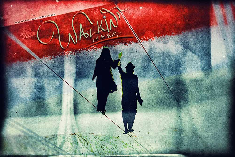 Asaf Fulks & Yakira Shimoni Fulks – Walkin' on a Wire